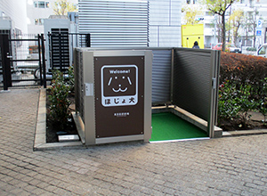 Outdoor Assistance Dog Toilet
