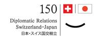 スイス150周年ロゴ