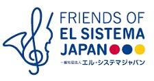 一般社団法人エル・システマジャパン ロゴ